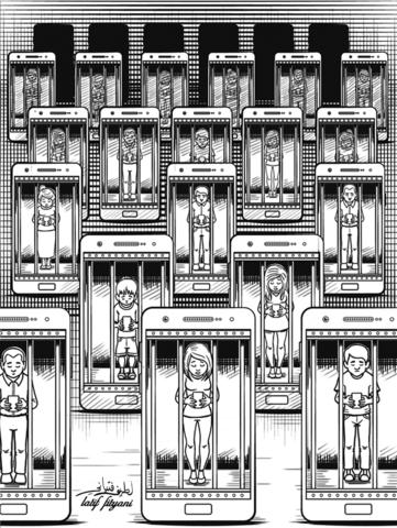 iPhone prison illustration by Latif Fityani.