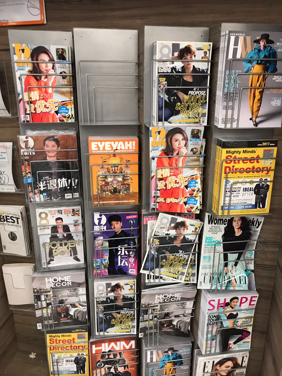 EYEYAH! Food issue in the magazines rack